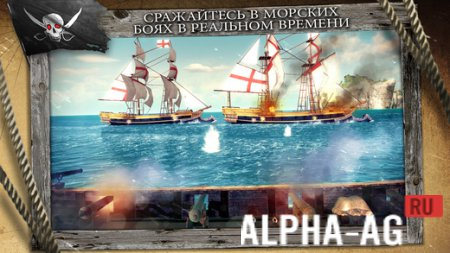 Взломанный Assassin's Creed Pirates