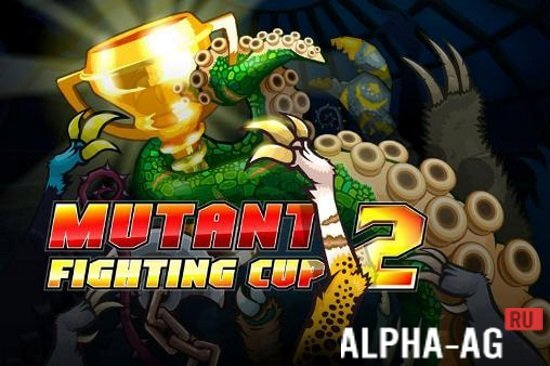 Скриншот Mutant Fighting Cup 2 №1