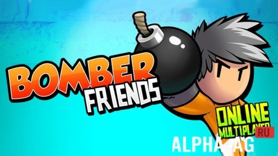 Bomber Friends Скриншот №1